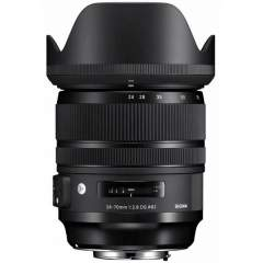 Sigma 14-24mm f/2.8 DG HSM Art (Nikon)
