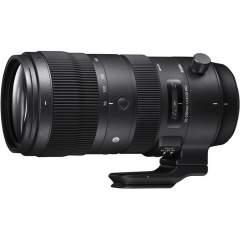 Sigma 70-200mm f/2.8 DG OS HSM Sports (Canon EF)